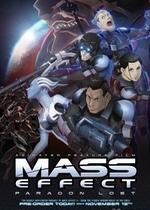 Mass Effect: Утерянный Парагон — Mass Effect: Paragon Lost (2012)