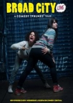 Брод Сити — Broad City (2014)