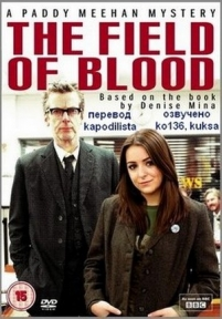 Поле крови — The Field of Blood (2011-2014) 1,2 сезоны