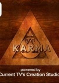Бар Карма — TV You Control: Bar Karma (2010)