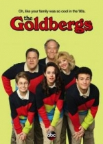 Голдберги — The Goldbergs (2013-2016) 1,2,4 сезоны